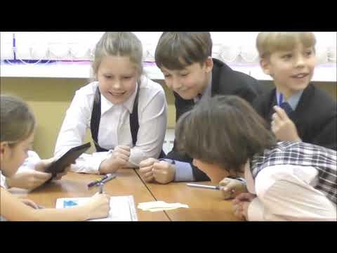 Игры для младших школьников с дополненной реальностью