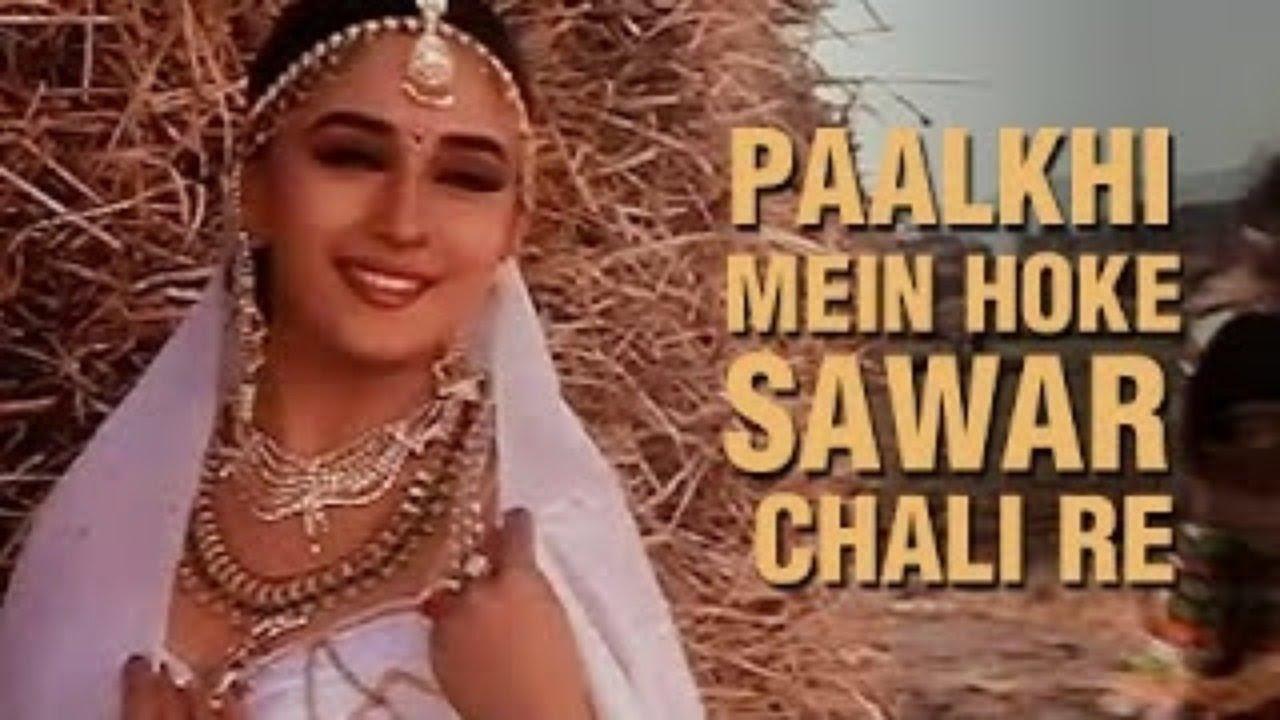 palki pe hoke sawar chali re mp3 song