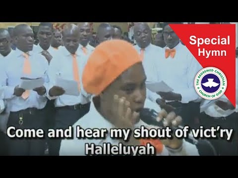 RCCG Special Hymn @ 2017 HOLY GHOST CONGRESS