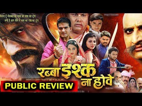Ishq Na Karna Movie Download Dubbed In Hindi