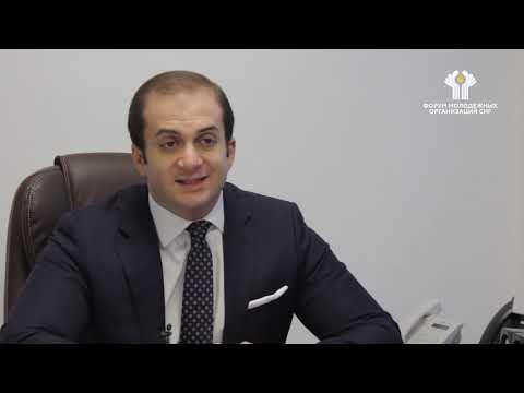 видео: Глобальное управление в меняющемся мире. Г.Т.Сардарян