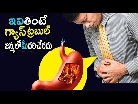 home-remedies-for-gastric-troubles-|-telugu-health-tips