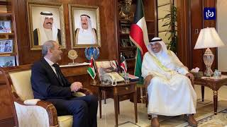 مباحثات أردنية كويتية تتناول العلاقات الثنائية والتطورات الإقليمية - (29-8-2019)