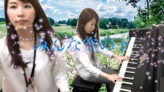 島村楽器川崎ルフロン店 ピアノインストラクター林 亜友未の演奏です。...
