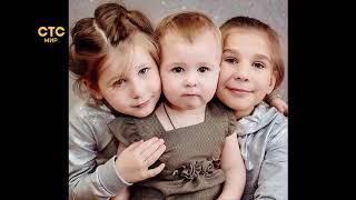 Большая семья - большое сердце!