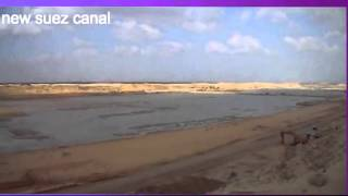 New Suez Canal archive drilling and dredging sector in the East Region 23 January 2015