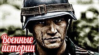 Восточный фронт редкие цветные кадры глазами немецких солдат - военные истории 1941-1945 года