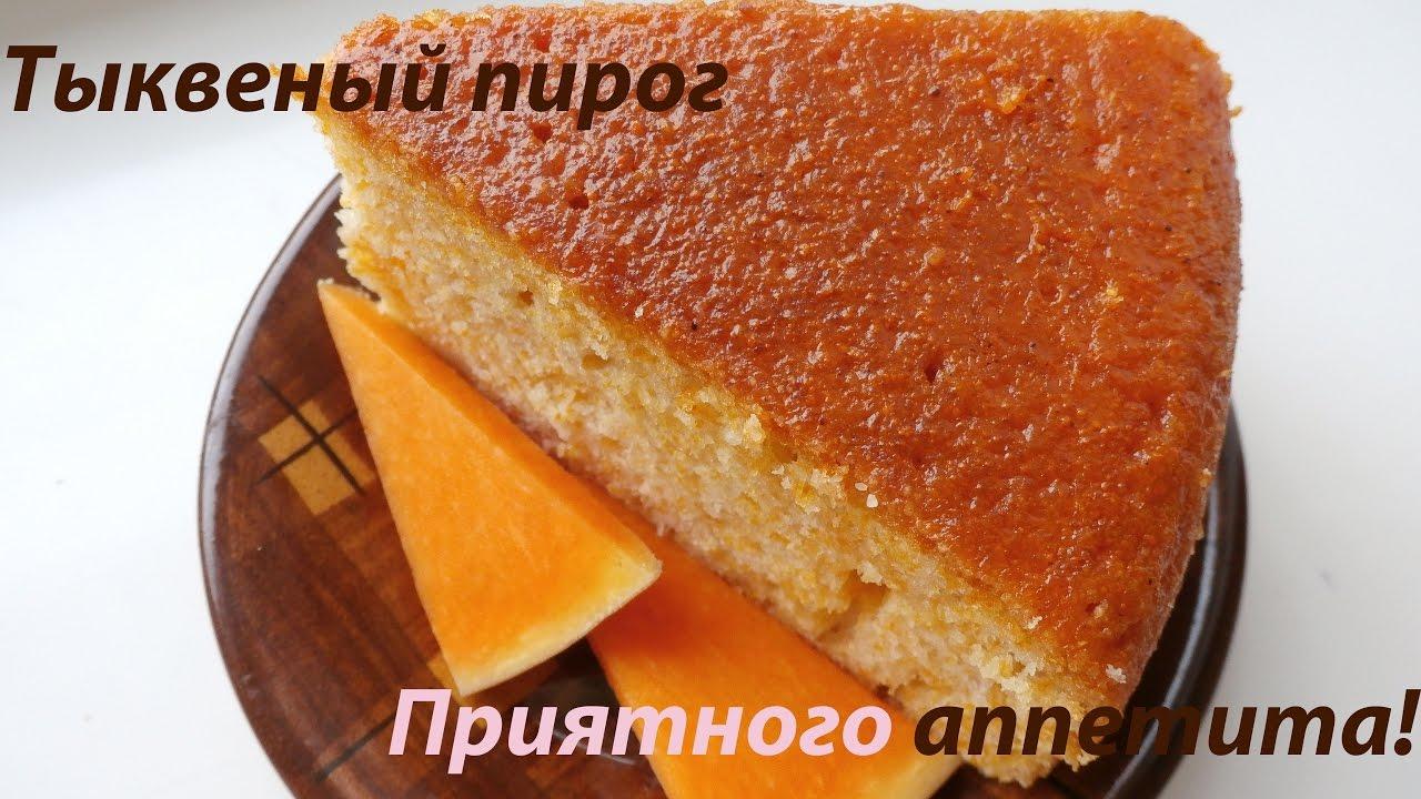 Пирог с тыквой и яблоками – 6 рецептов приготовления в духовке и мультиварке изоражения