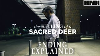 The Killing of a Sacred Deer Explained in HINDI | Ending Explained | 2017 |