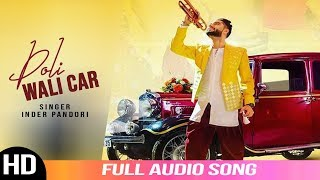 Doli Wali Car Inder Pandori Jay K Audio Song 2019 Latest Punjabi Song Folk Rakaat
