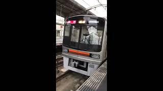 阪急 京都線 高槻市駅