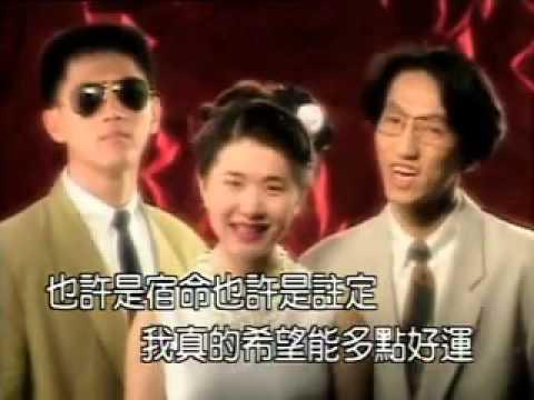 優客李林VS張清芳出嫁
