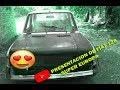 Presentacion Fiat 128 Super Europa   Tincho 128