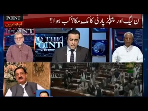 To The Point - 23 October 2016 - Karachi Politics - Express