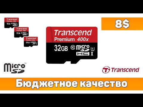 Карта памяти Transcend MicroSDHC UHS-I 32 GB Class 10