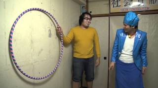Repeat youtube video 実写ドラえもん通り抜けフープで壁貫通 How to Tips Escape from locked room