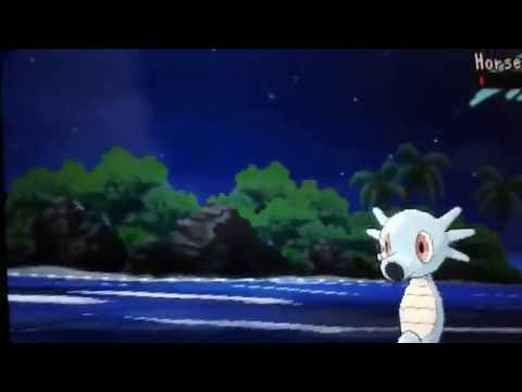 Pokemon SUN / MOON - Where and How to Catch Horsea
