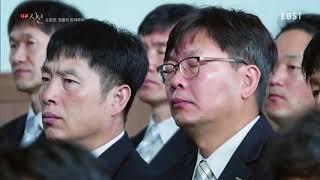 다큐 시선 - 소방관, 영웅의 트라우마_#001