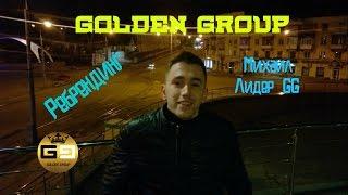 GOLDEN GROUP скоро много отличных новостей(GOLDEN GROUP переживает грандиозное событие!   Группу и ее участников ждут изменения в самую лучшую     сторо..., 2016-03-15T20:55:24.000Z)