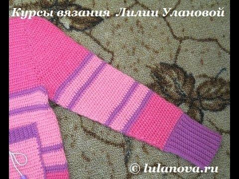 рукав крючком вкруговую Knitting Sleeve Crochet Youtube