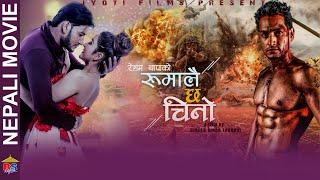Rumalai Chha Chino || Nepali Movie-2020 || Ft. Sushant Karki, Afshana Thapa, Kishor, Sanchita
