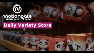 Daily Variety Store | MOTIONGATE Dubai