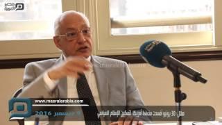مصر العربية | هلال: 30 يونيو أفسدت مخطط أمريكا وتركيا لتمكين الإسلام السياسي