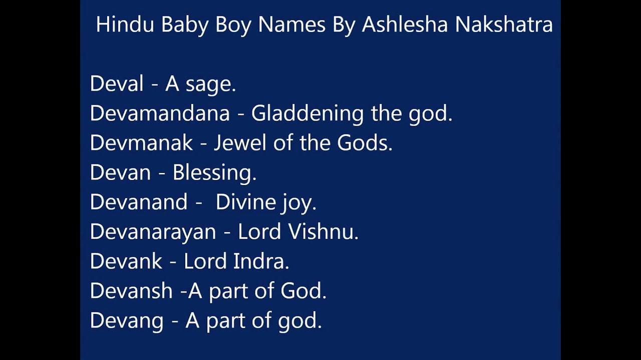 Hindu baby boy names according to ashlesha nakshatra