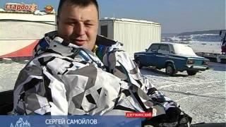 Экстрим-парк «Фристайл» в Дзержинском