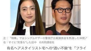 """有名ヘアスタイリスト宅への""""通い不倫""""を「フライデー」(6月16日号)に..."""
