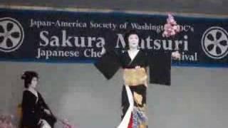 Geisha Cherry Blossom Dance