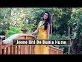 Jeene Bhi De - Yasser Desai | Dil Sambhal Jaa Zara | Cover by Subhechha ft. Aasim Ali Mp3