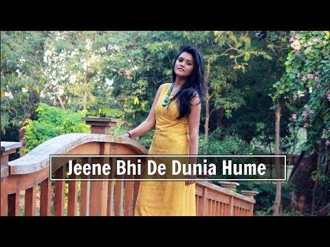 Jeene Bhi De - Yasser Desai | Dil Sambhal Jaa Zara | Cover By Subhechha Ft. Aasim Ali