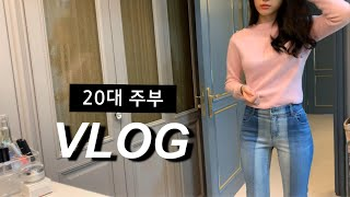 [HouseWife's Daily VLOG in 20s] grilled back ribs, spicy flat noodles (final), seafood, tangsuyuk