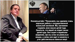 Сергей Салль - Когда исчезнет Россия? Образование полных дебилов