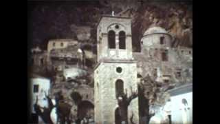 Μονεμβασιά (Monemvasia Greece - 1979)