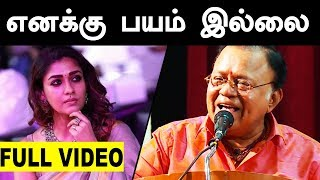 BREAKING: Radha Ravi Once again Strong Reply on Nayanthara Issue..!
