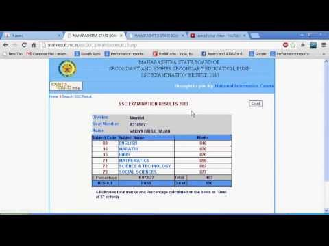 2 How To Check SSC Maharashtra State Board Results Online In Hindi