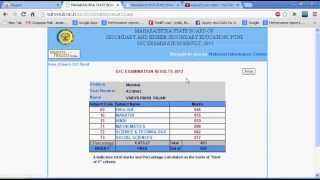 2 How to check SSC Maharashtra state Board results online  (In Hindi )
