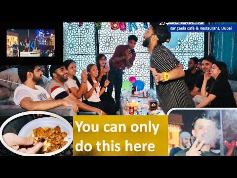 1 of Top 3 Shisha Cafes in Dubai | Rangeela Cafe & Restaurant Karama | Best Shisha Cafe in Dubai