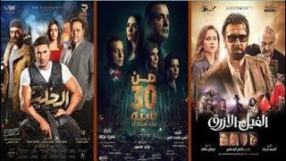 افضل 10 افلام مصرية في أخر 10 سنوات