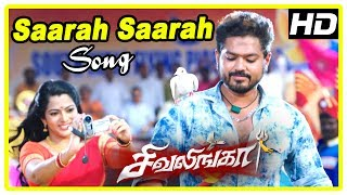 Shivalinga Movie Scenes | Saarah Saarah song | Raghava finds the culprit | Ritika | Urvashi