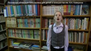 Страна читающая — Олеся Галкина читает произведение «Песнь о собаке» С. А. Есенина