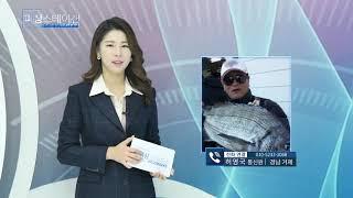 피싱스테이션 바다조황 2월10일