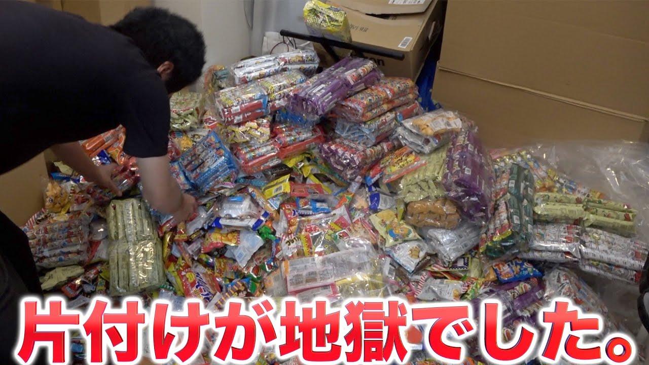 10万円駄菓子の片付けが大変でした。