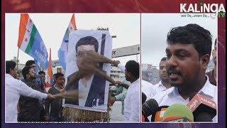 NSUI Burns Effigies of Union Minister Dharmendra Pradhan in Bhubaneswar