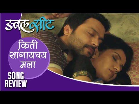 Kiti Sangaychay Mala - Song Review - Double Seat - Mukta Barve, Ankush Chaudhari - Marathi Movie