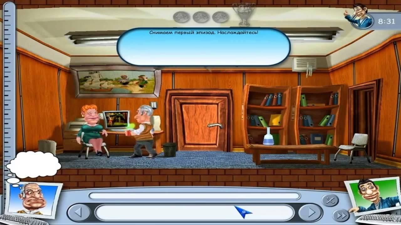 Как достать соседа 3: в офисе (2006) скачать торрент бесплатно.