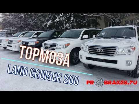 белые BREMBO для Land Cruiser 200