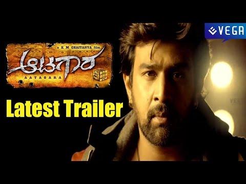 Aatagara Movie Latest Trailer || Latest Kannada Movie 2015